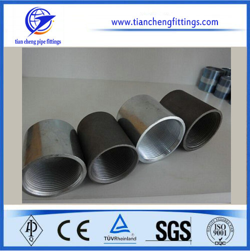 Seamless Steel Pipe Couplings